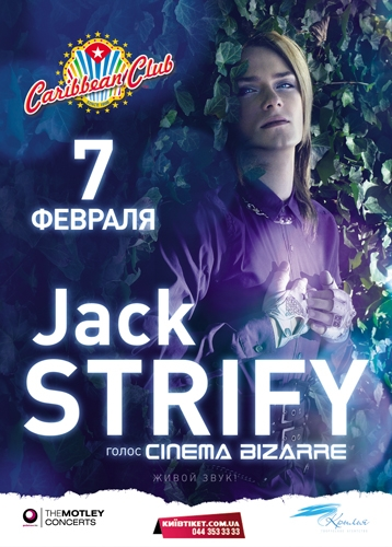 Jack strify home facebook